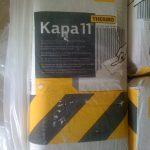 Kapa_11_thermo